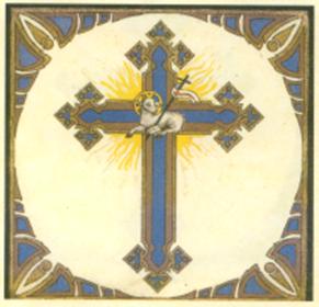 Logo Croce della Pia Unione del SS.mo Sacramento